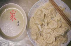 冬至是吃饺子还是吃汤圆秋冬养生秘方删前速看