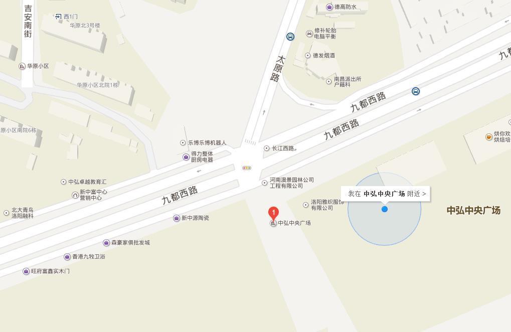 河南省洛阳市涧西区九都路中弘中央广场