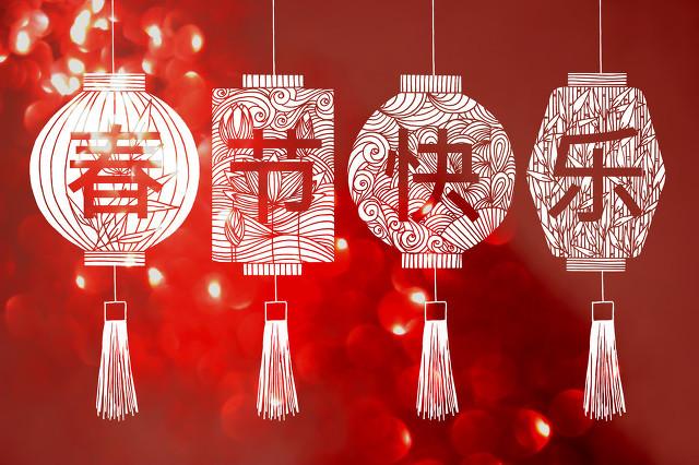 """年夜饭里的""""中国味道""""――吃了饺子看了春晚才叫过年"""