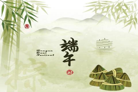 端午节传统美食的主角――粽子