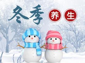 冬季�B生�n}
