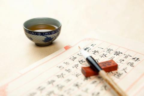 天山雪莲茶的功效与作用及食用方法,你想知道的都在这里面