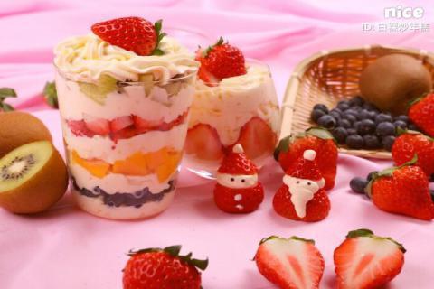 草莓奶昔作用是什么?原来草莓奶昔作用这么大!