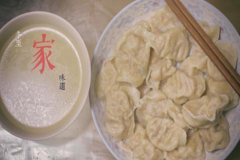 饺子皮和香蕉新吃法