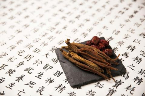 红参的正确食用方法,你知道哪几种?