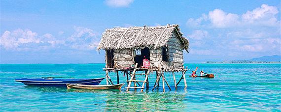 巴瑶族住在哪里
