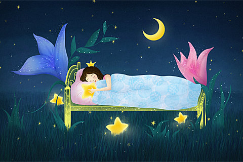 睡觉做梦好不好