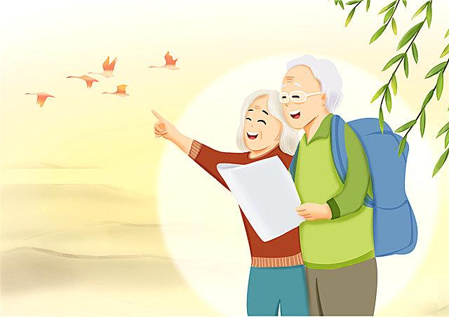 老年人调节情绪的方法