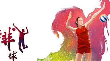 奥运会排球比赛一场多长时间