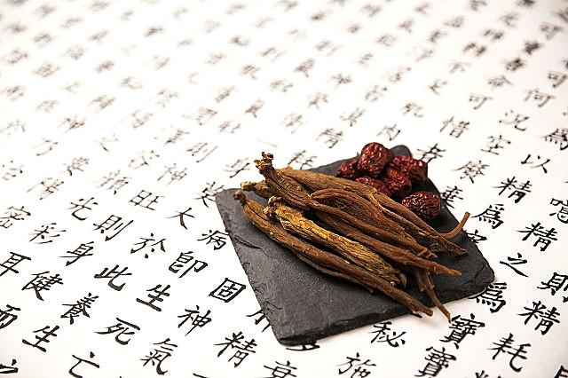 夏天红参怎样吃不上火?今日就来推荐红参不上火的新吃法!