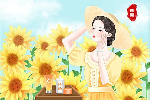 春季应该如何正确防晒