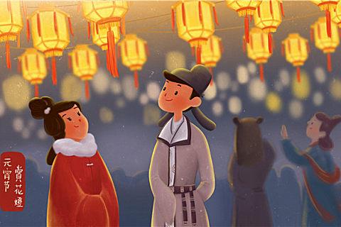 元宵节赏灯的寓意及传说故事