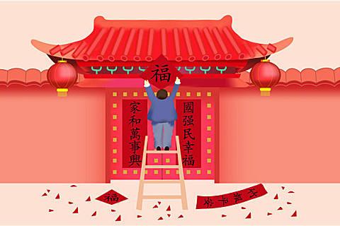 春节期间适合进行哪些运动
