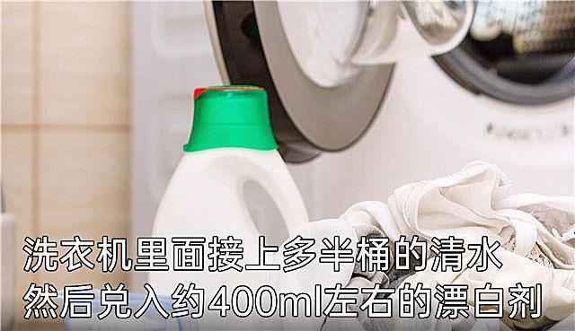 滚筒洗衣机如何清洁