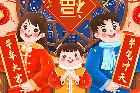 除夕和春节有什么区别?描写春节的诗句汇总